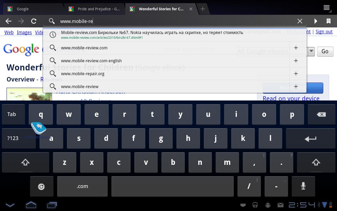 Как сделать клавиатуру на android 67