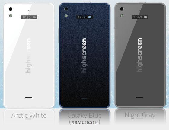 Мобильный телефон highscreen ice 2