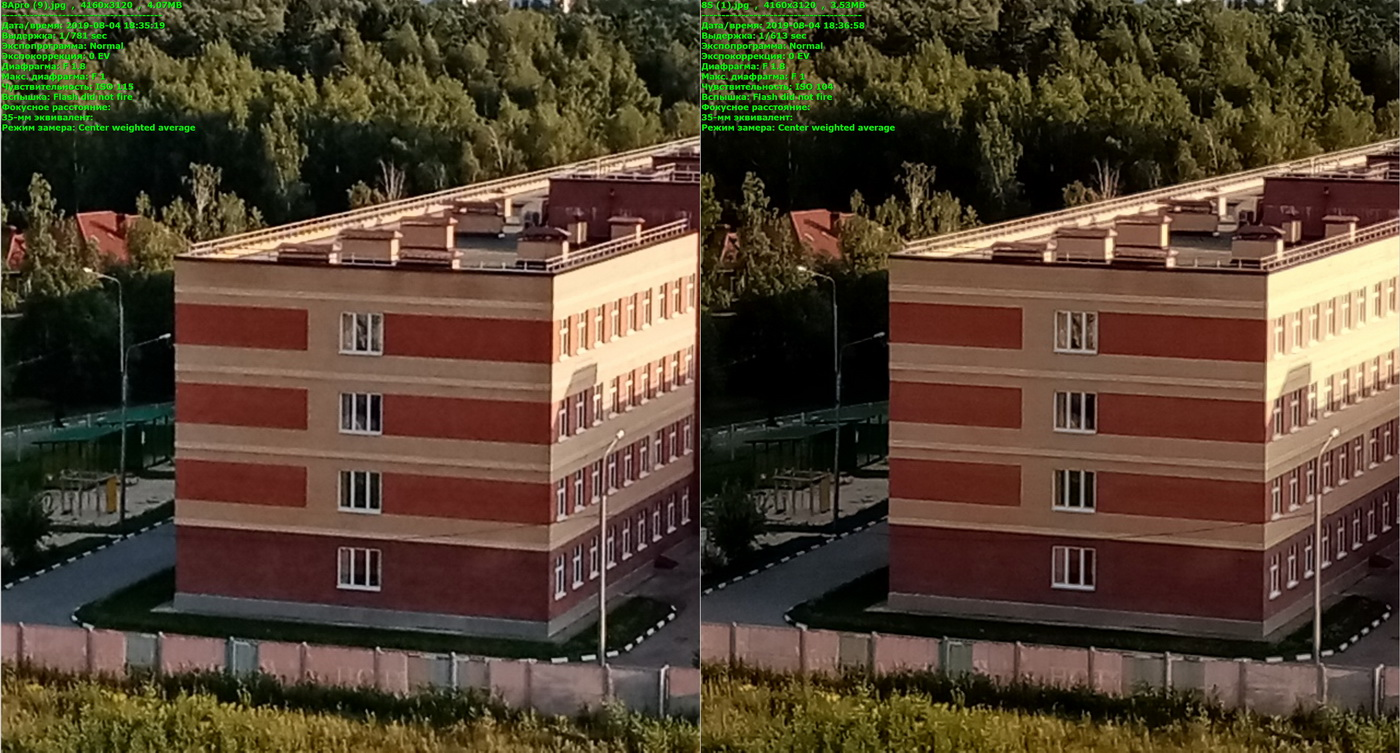 Обзор-сравнение Honor 8S и 8A Pro