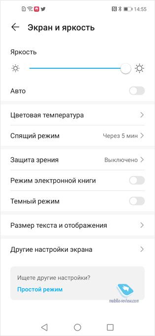 Обзор смартфона Honor 9C – первый доступный с AppGallery