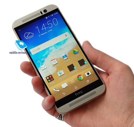 Мобильная среда №40. Mobile World Congress 2015