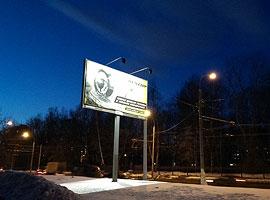 В России есть знаки качества. И им можно верить