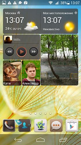 Как передать музыку с sony xperia Foto