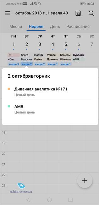 Обзор фирменной оболочки Huawei EMUI 9.0