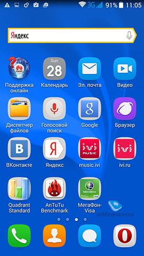 Mobile-review com Обзор смартфона Huawei Honor 3C Lite