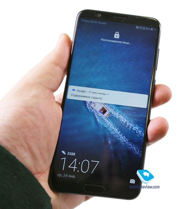 Обзор смартфона Honor V10 (View 10)