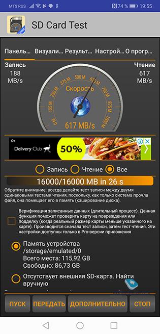 Mobile-review com Обзор смартфона Huawei Mate 20