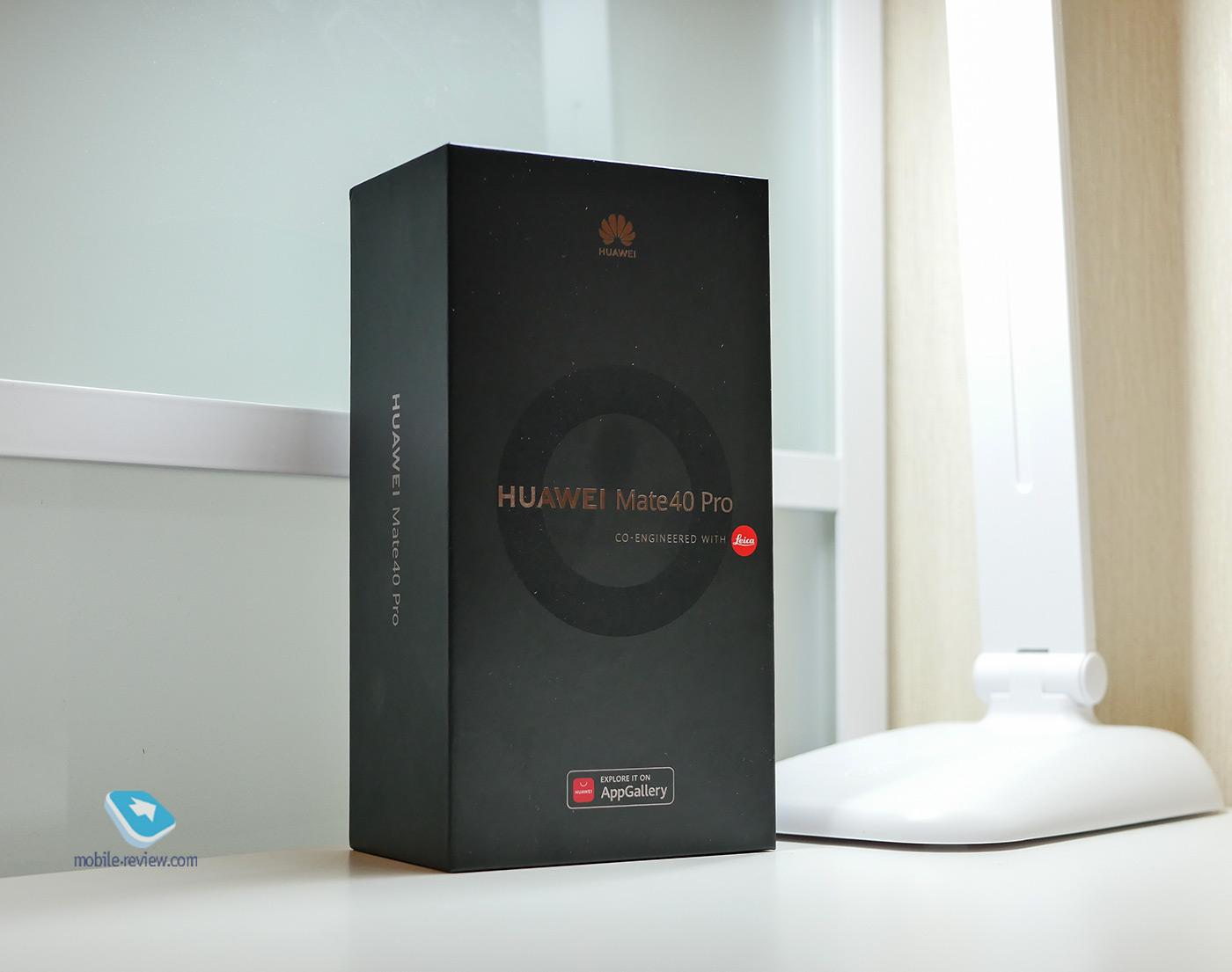 Быстрый обзор Huawei Mate 40 Pro