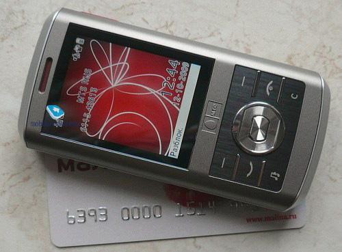 телефонов и эта схема мне