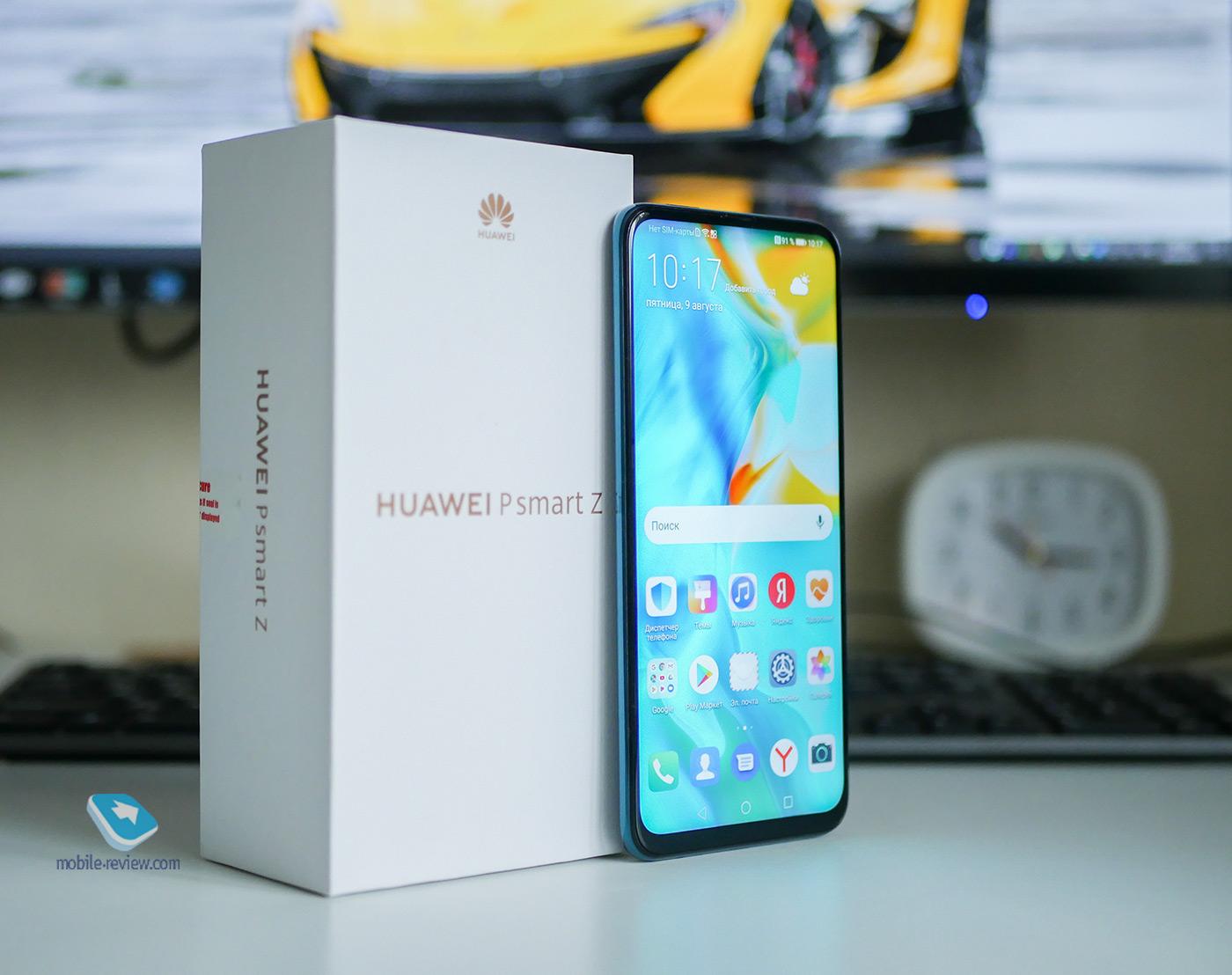 Mobile-review.com Обзор <b>смартфона Huawei P smart</b> Z