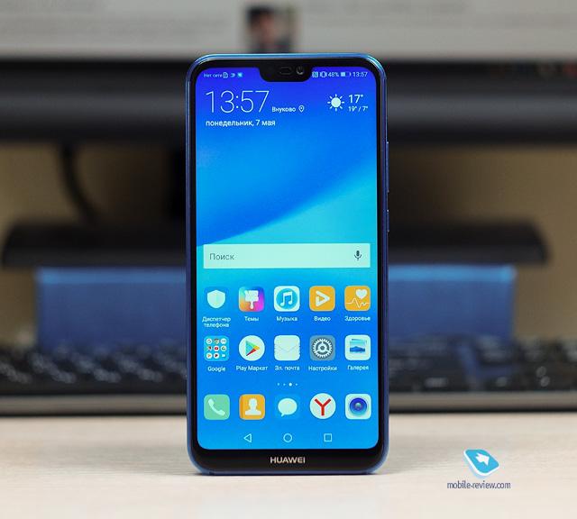 Обзор смартфона Huawei P20 Lite (ANE-LX1)