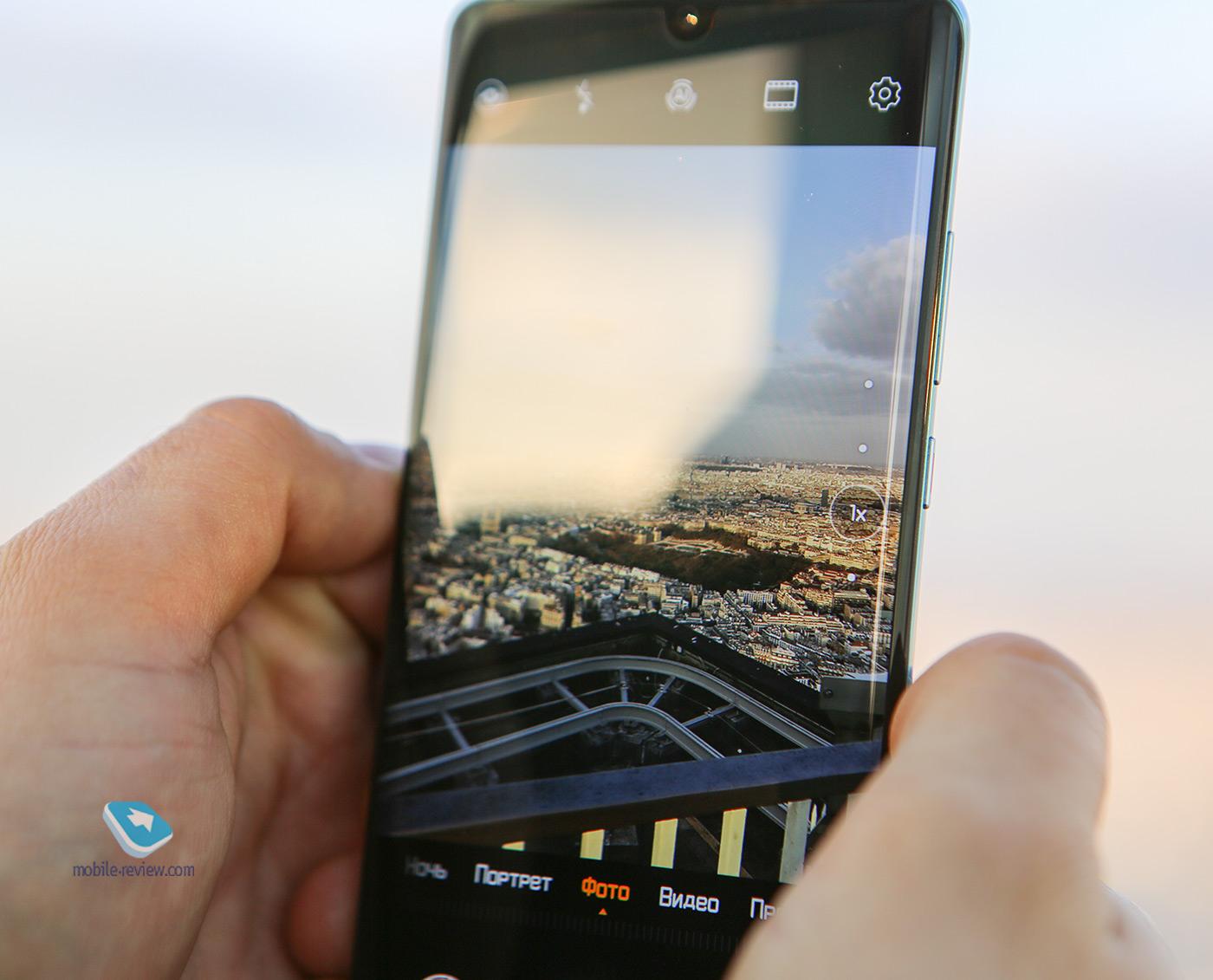 Huawei P30 Pro (VOG-L29)