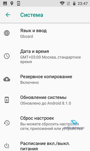 Mobile-review com Обзор самого дешевого смартфона INOI 1 Lite