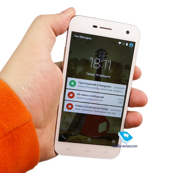 инструкция по эксплуатации телефона Jinga F500 - фото 11