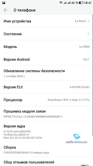 Как сделать скриншот на zte nubia
