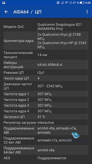 Leeco le pro 3 6 64gb