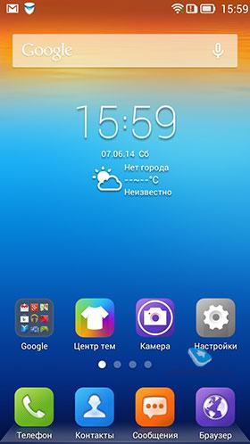 погода леново приложение скачать - фото 2