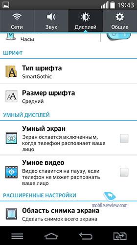 LG G2 mini (D618)