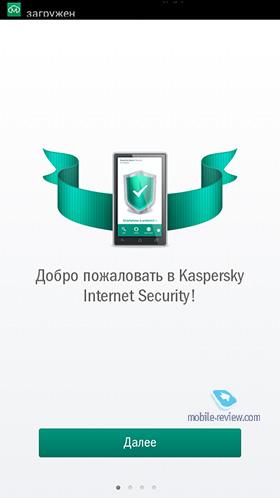 Диванная аналитика №92. Заводской вирус в смартфоне или планшете, откуда и как?