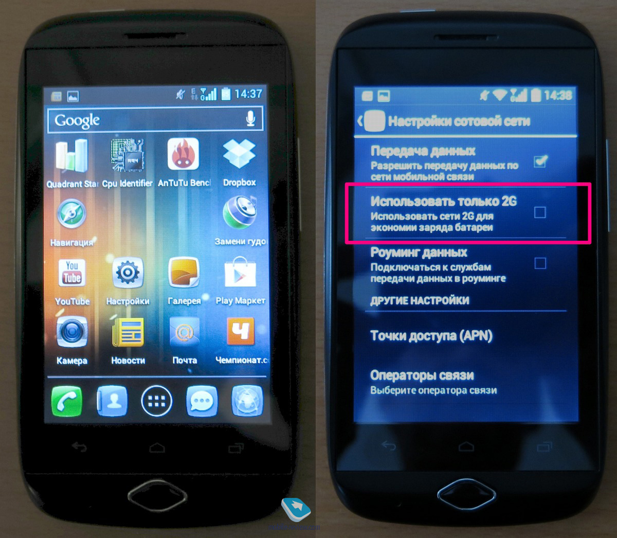 Мегафон телефон за 2 тысячи - d7ff