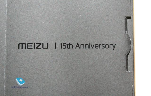 Meizu 15 Lite