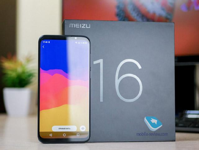 Meizu 16: отличия от Meizu 16th
