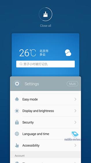 Mobile-review com Meizu M3 (YunOS)  Первый взгляд