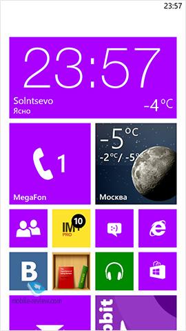 скачать программы для windows phone 8 - фото 10