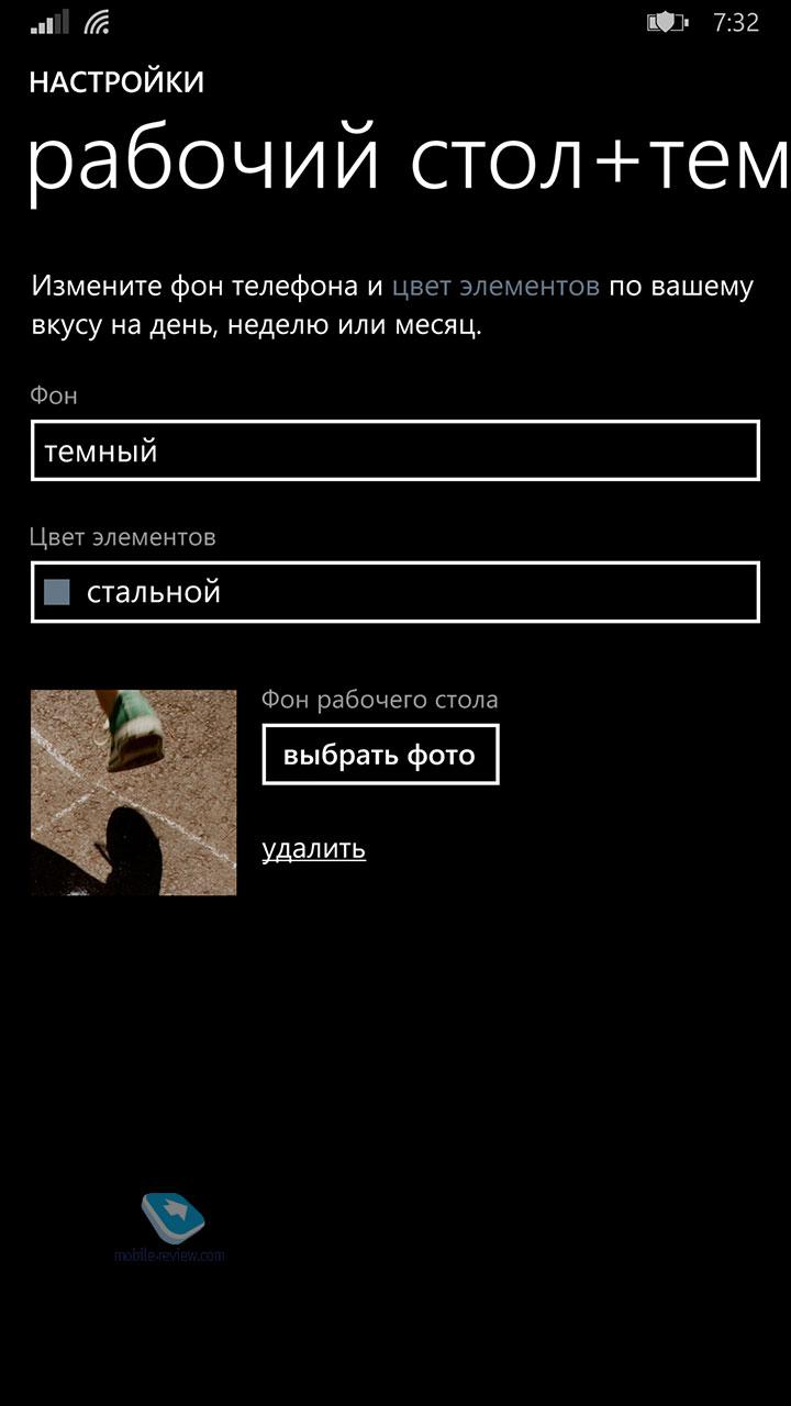 для регистрации как виндовс фоне добавлять в черный список варить фасоль