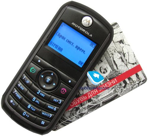 Инструкция Motorola C113a