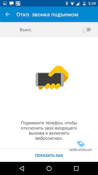 Скачать звуки смс с iphone | новые стандартные рингтоны iphone 5s.