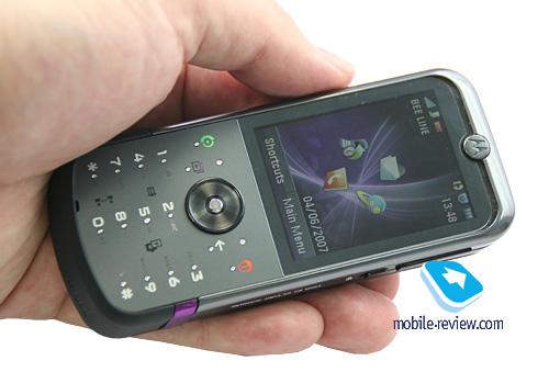Motorola Zine  ZN5  5mpx,flash Xenon, WIFI, Revive motorola?