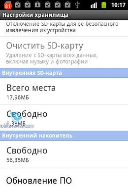 Приложения для мтс 950