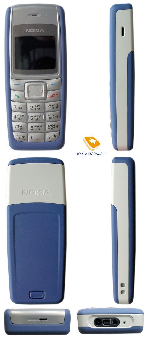 Mobile-review.com Review GSM Phone Nokia 1110