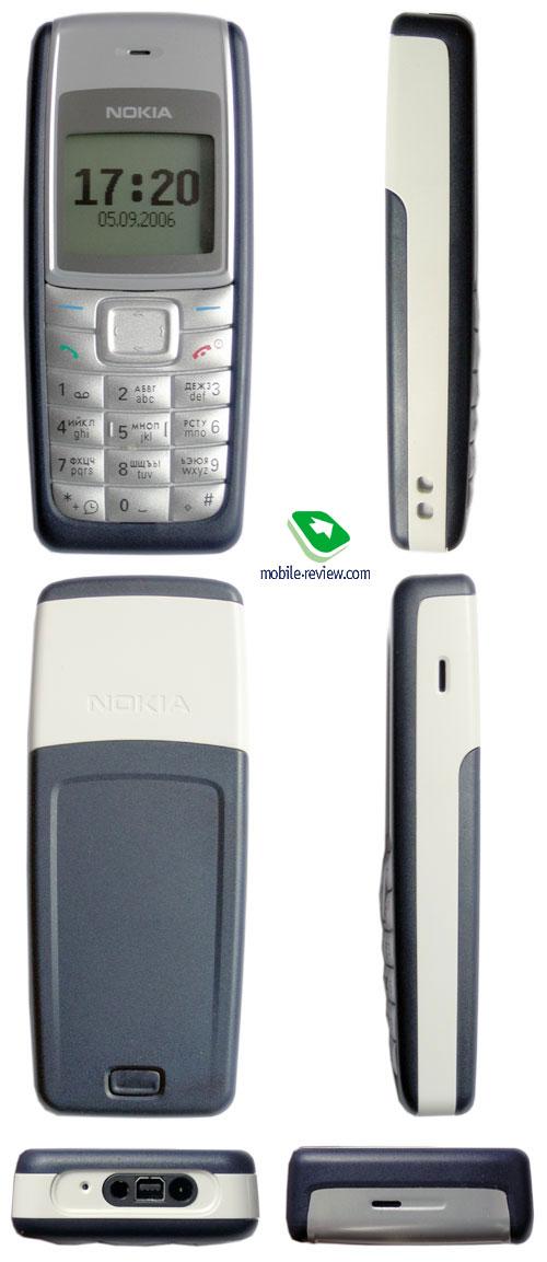 программы для телефона nokia без регистрации