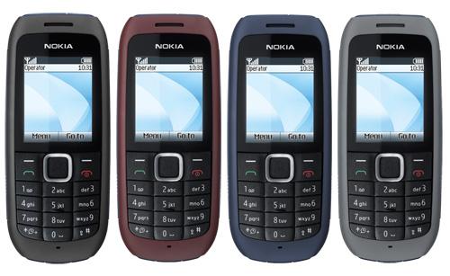دانلود فایل فلش فارسی Nokia 1616 RH-125