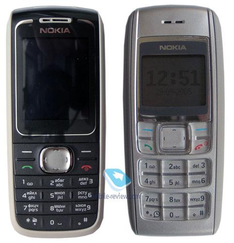 Nokia 1650 инструкция - фото 6