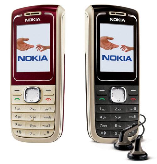 Nokia 1650 инструкция - фото 3