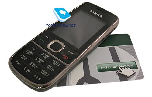 Всё Для Nokia 2700