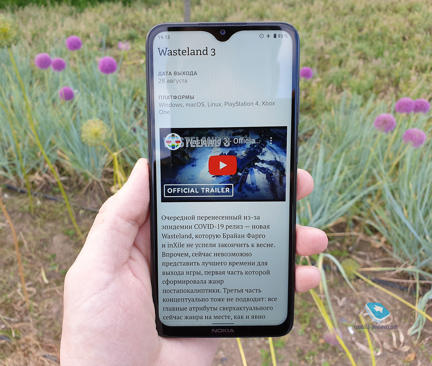 Подробный первый взгляд на Xiaomi Mi 10 Pro