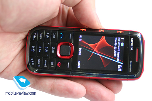 Mobile-review com Review of GSM-handset Nokia 5130 XpressMusic