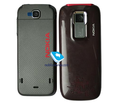 Mobile-review com Review of GSM-handset Nokia 5130 XpressMusic
