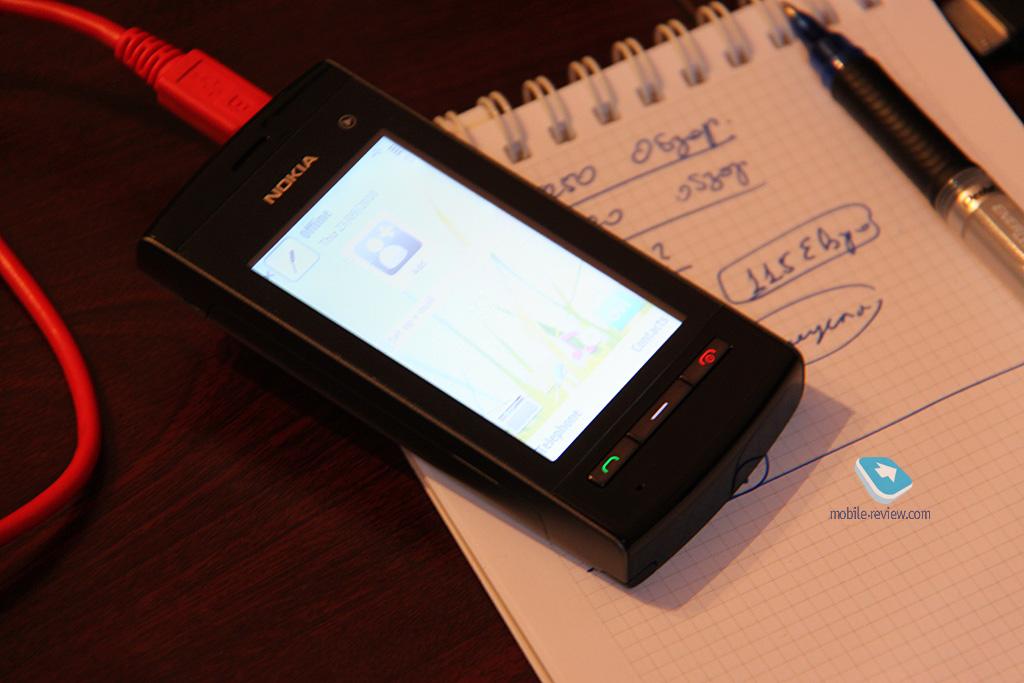 Mobile-review.com Обзор GSM-b смартфона Nokia 5250.