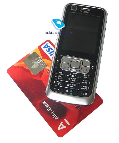 Preview Of GSM UMTS Smartphone Nokia 5630 XpressMusic