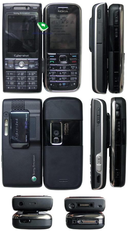 Драйвер На Sony Ericsson Z550I