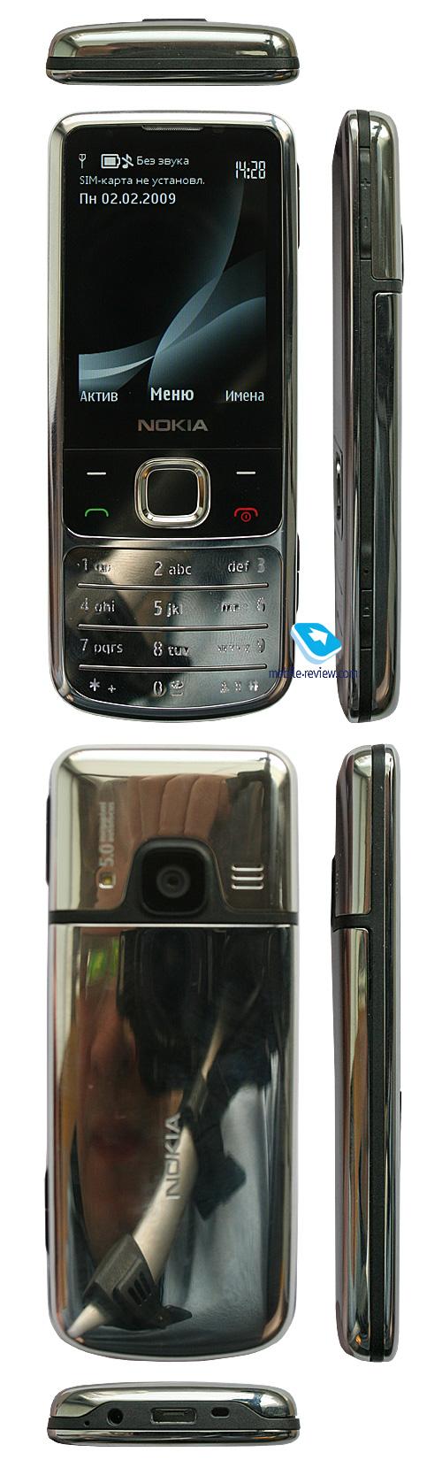 Nokia 6700 цвета