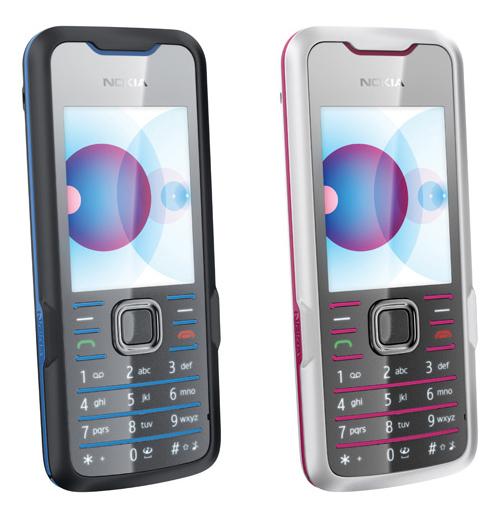 Мобильные телефоны Nokia: купить телефон Nokia, цены на сотовые телефоны - каталог мобильных телефонов Nokia в интернет-магазине Digital.ru