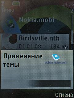 Mobile-review com Review of GSM-handset Nokia 7210 Supernova