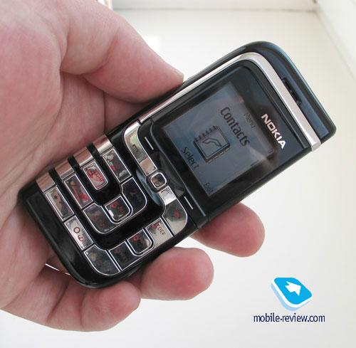 Мр3 Мелодии Для Телефона