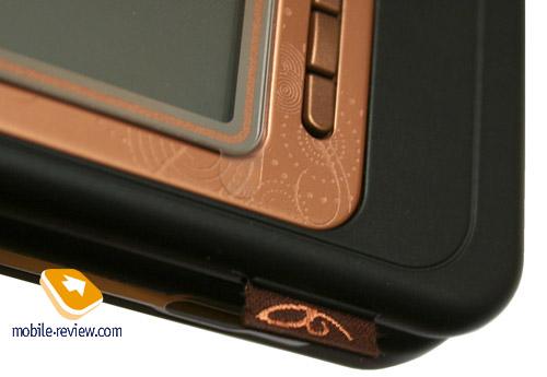 Mobile-review com Review of GSM/UMTS-handset Nokia 7390